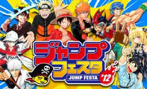 Bleach Naruto One Piece