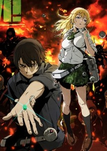 Btooom! (Fall 2012 Anime)