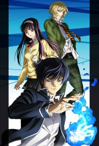 Code Breaker (Fall 2012 Anime)