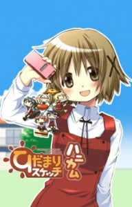 Hidamari Sketch Season 4 (Fall 2012 Anime)
