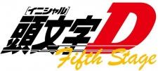 Initial D Season 5 (Fall 2012 Anime)