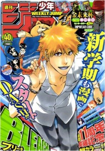 Bleach - Weekly Shonen Jump Cover 2012