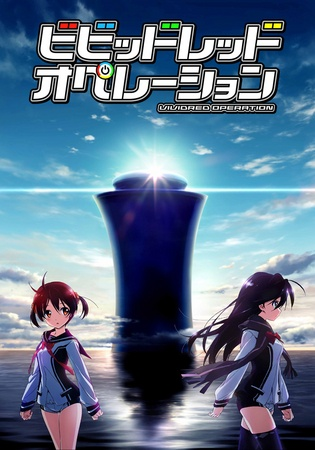 Vividred Operation - Winter 2013 Anime