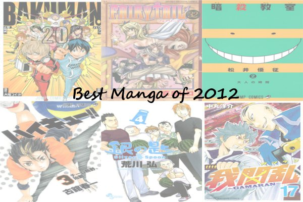 Best Manga banner