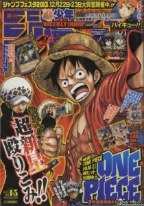 Weekly Shonen Jump Issue #4-5 Cover