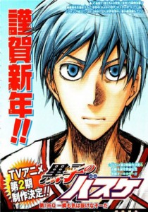 Kuroko no Basket Chapter 196 Colour Page