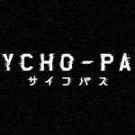 PSYCHO-PASS OP