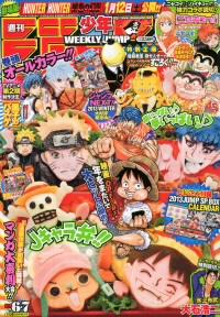 Weekly Shonen Jump Issue 6-7 2013 Cover