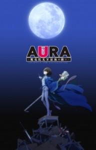Spring 2013 Anime Aura - Maryuuinkouga Saigo no Tatakai