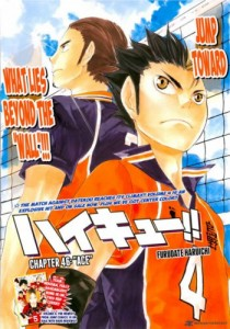 Haikyuu!! - Chapter 46 Colour Page