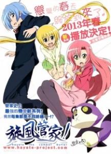Spring 2013 Anime Hayate no Gotoku (2013)