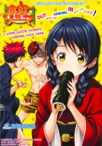 manga, weekly shonen jump, shokugeki no souma, colour page
