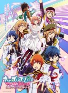 Spring 2013 Anime UtaPri 2