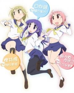 Spring 2013 Anime Yuyushiki