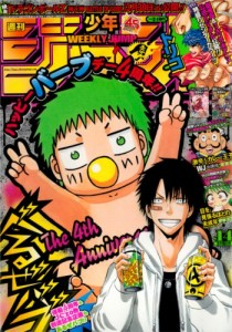 Weekly Shonen Jump Issue 14 (2013) Cover