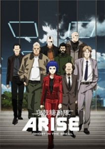 Ghost in the Shell Arise summer 2013 anime