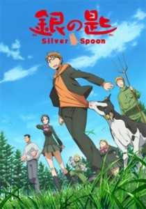 Summer 2013 anime gin no saji silver spoon
