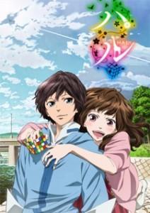 Hal summer 2013 anime