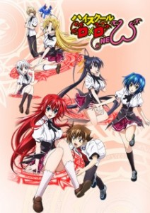 high school dxd new summer 2013 anime