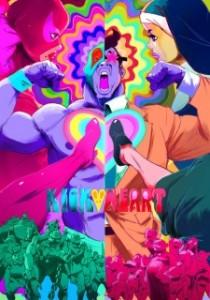 Kick-heart summer 2013 anime