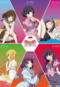 Monogatari Second Season summer 2013 anime