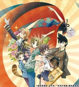Summer 2013 anime uchouten kazoku
