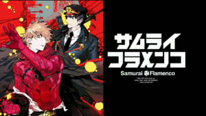 noitamina fall 2013 Samurai Flamenco
