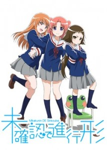 Mikakunin de Shinkoukei Winter 2014 Anime Preview