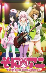 super sonico the animation winter 2014 anime preview