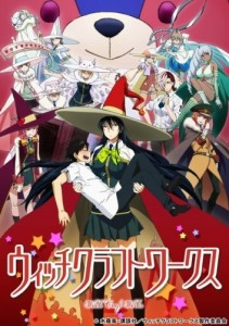 Witchcraft Works Winter 2014 Anime Preview