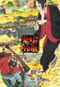hoozuki no reitetsu winter 2014 anime season