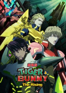 tiger and bunny the rising winter 2014 anime preview