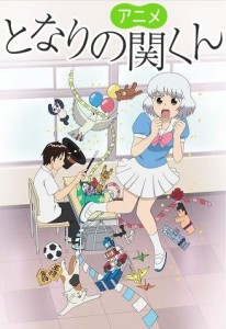 tonari no seki-kun winter 2014 anime preview