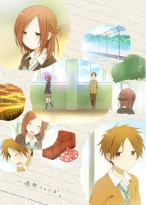 Isshukan Friends Spring 2014 anime