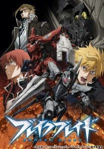 Break Blade (TV) Spring 2014 anime